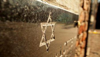 Jewish Heritage