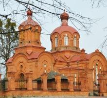 Parroquia Ortodoxa de San Nicolás